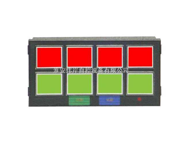 xxs-10-xxs-10闪光信号报警器