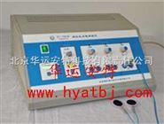 神经肌肉电刺激仪/神经损伤治疗仪