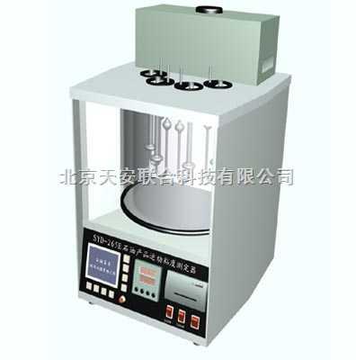 石油产品运动粘度试验器(低温)