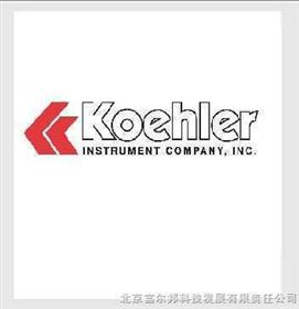 Koehler 石油馏分中氢含量测试仪