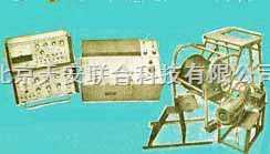 三侧向测井仪 刷子电极测井仪  单道闪烁辐射测井仪  轻便测井仪