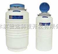航空运输型液氮罐