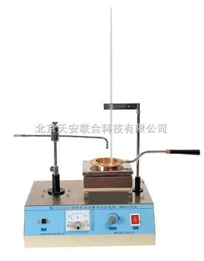 液体石油沥青闪点试验器(泰格开口杯法)