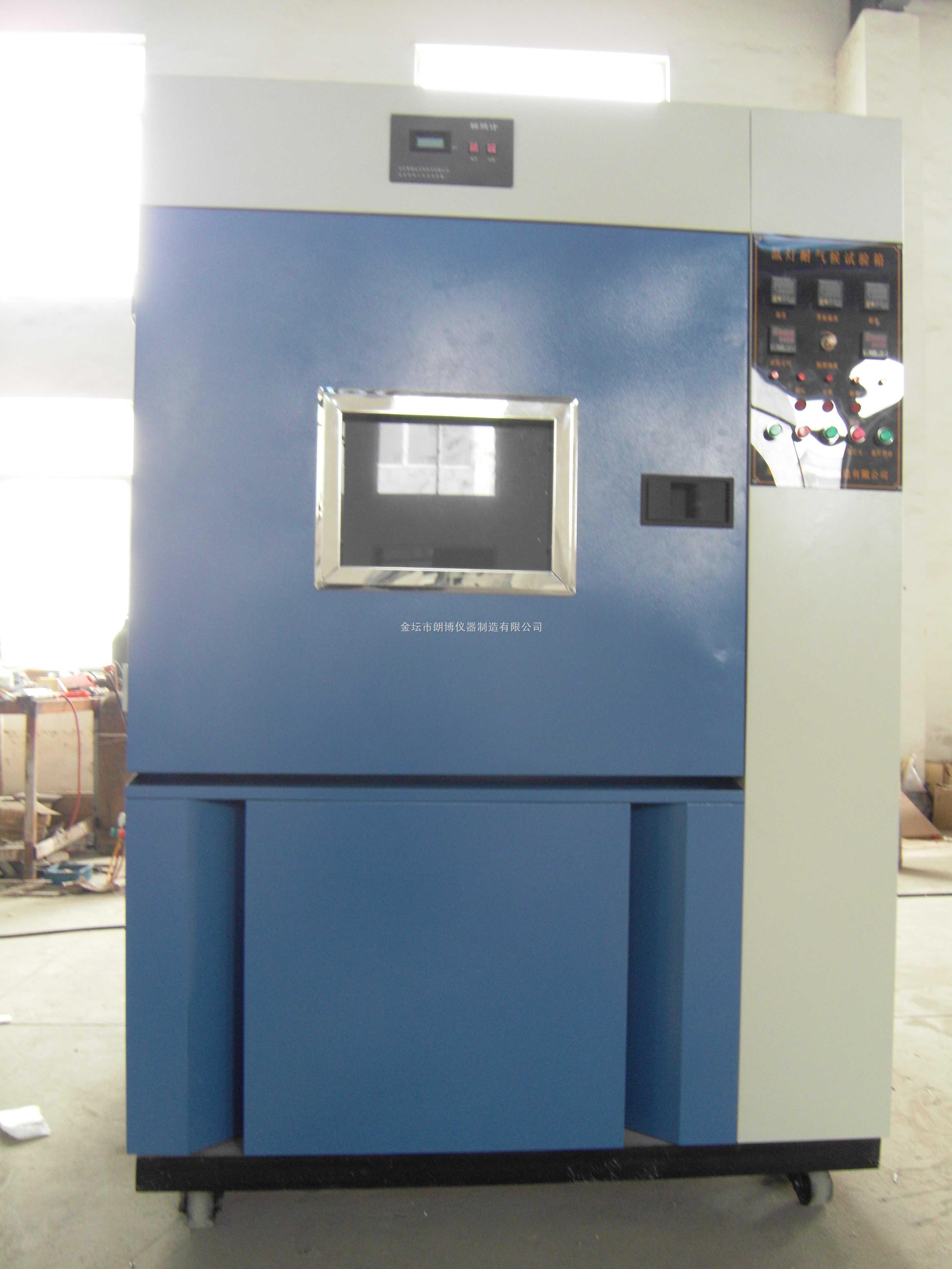 光伏组件氙灯耐气候试验箱