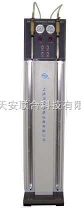 液体石油产品烃类测定器ta-11132