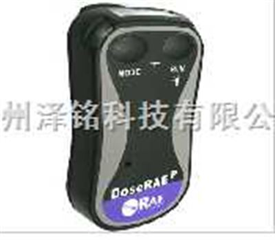 PRM-1000手提式苯检测仪 DoseRAE 射线剂量报警仪
