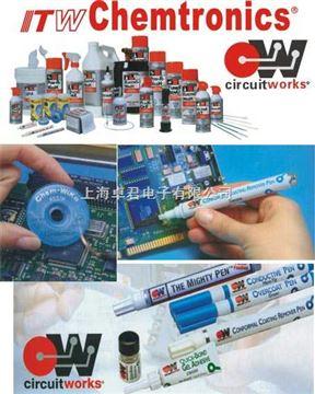 Chemtronics免清洗助焊劑清除筆