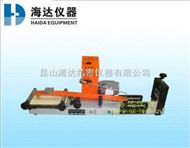 HD-208印刷试验机,印刷试验机价格,昆山印刷试验机