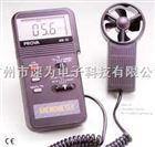 AVM01风速计AVM01