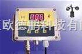 DP-PH1風速報警儀/風速檢測儀/在線式風速儀/固定式風速計