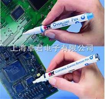 Chemtronics塗層筆