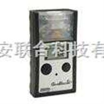 环氧乙烷检测仪 便携式环氧乙烷报警仪