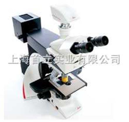 Leica DM2500M金相显微镜