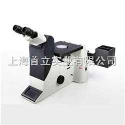 Leica DMI3000M金相显微镜