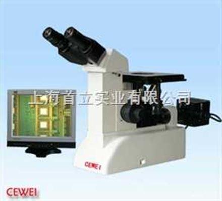 LWD200-4CS 数码倒置金相显微镜