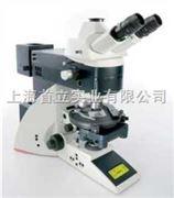DM4500P智能数字式自动偏光显微镜