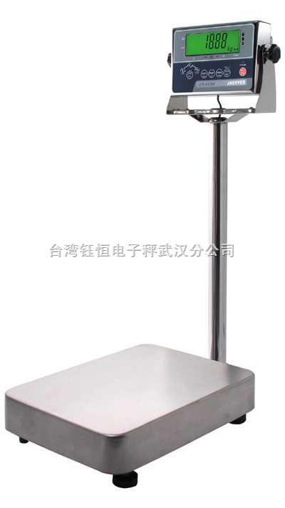 JIK-6C系列台秤