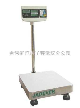 JWI-700C系列电子计数台秤