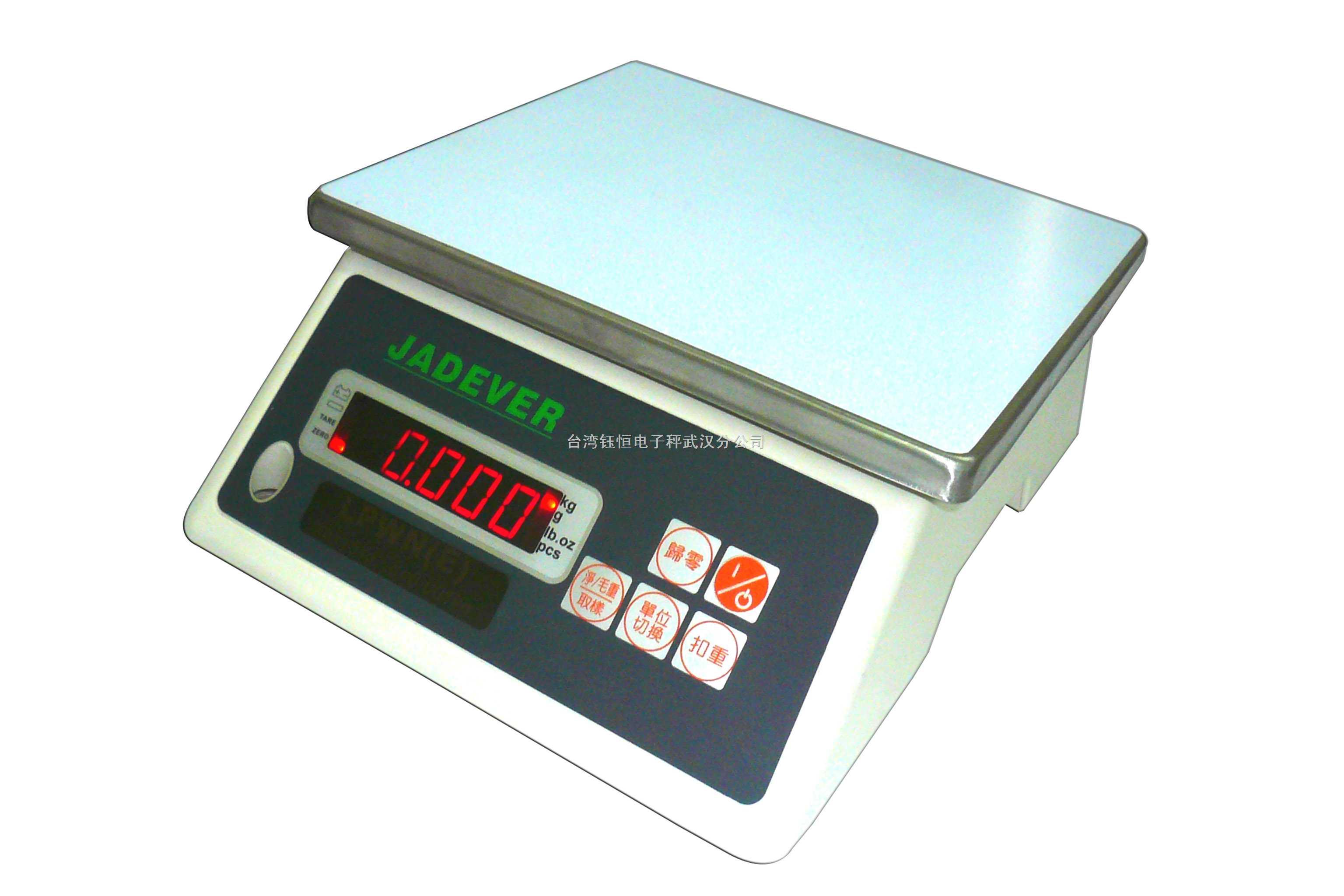 LPWNE系列普通型A计重桌秤