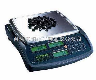JCE(H)高贵型计数桌秤厂家