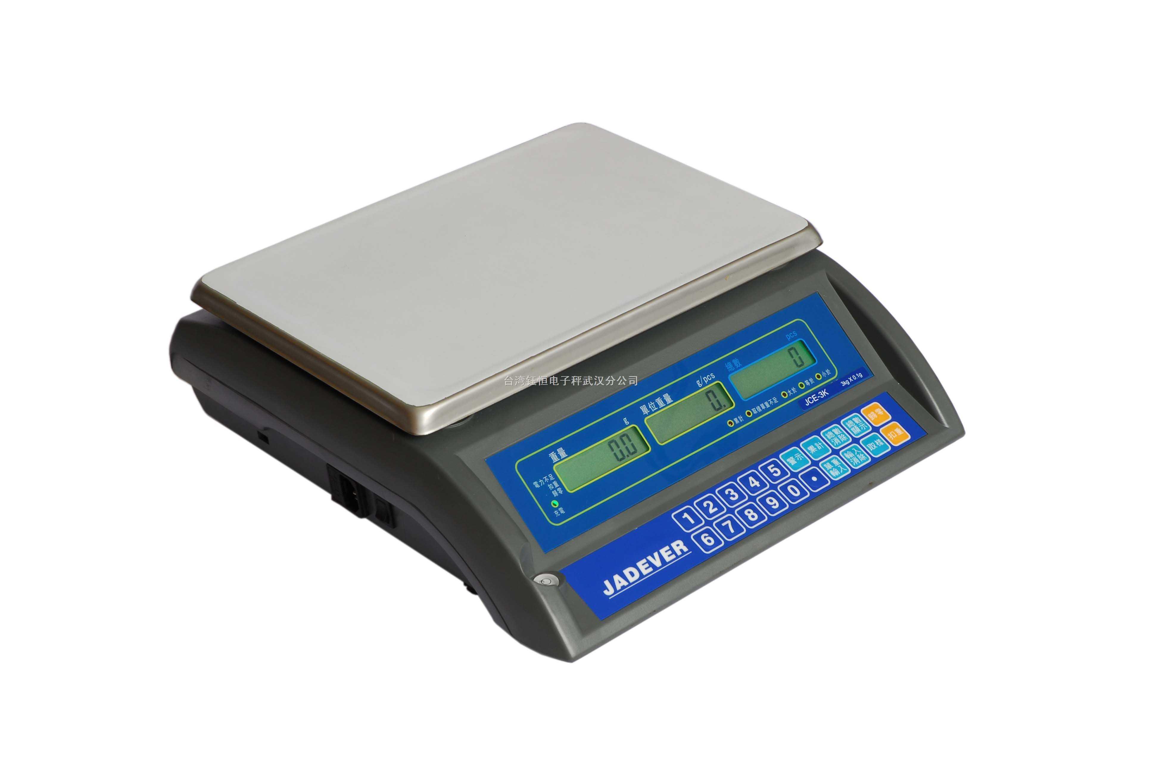 JCE系列高精度计数桌秤