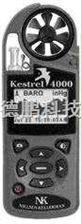 DP-NK4000手持氣象站/手持式氣象觀測儀/小型氣象站/便攜式氣候測量儀