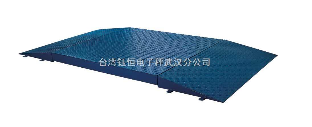 JPF-2000小地磅,中国台湾品牌磅秤