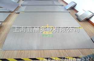 1t1.5*1.5米小磅电子秤,不绣钢电子地磅