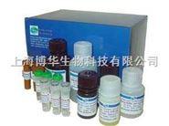 硼酸标准溶液