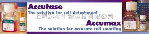 innovativecelltech