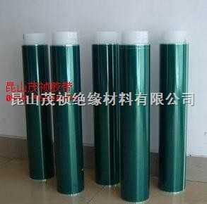 线路板专用胶带 pcb板绿色胶带 遮蔽保护胶带 电路板胶带 耐酸碱