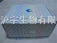 大鼠凝溶胶蛋白(Gelsolin)ELISA试剂盒供应