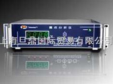 在線防爆微量氧氣監測器