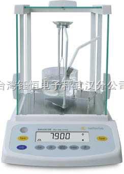 赛多利斯电子天平BS系列120g/0.1mg,进口天平