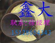 预制直埋聚氨酯硬质泡沫塑料管,钢套钢反复直埋保温管Z低价格