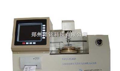SYD-3536D全自动开口闪点试验器