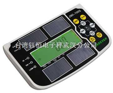 武汉 JWI700S太阳能显示器