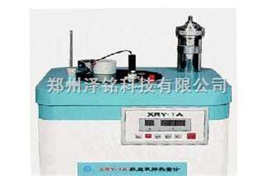 XRY-1A数显氧弹热量计