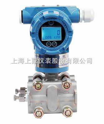 3051cd-压力变送器_智能型差压变送器,表压变送器,绝