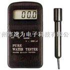 TN2300水质测试仪(电导度计) TN2300