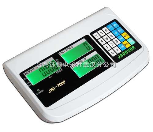 武汉 JWI-700P计价显示器