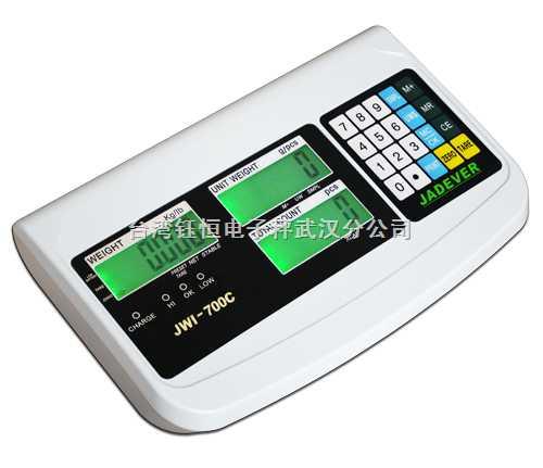 武汉 JWI-700C计数显示器