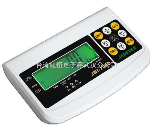 JWI-700D计重显示器,JWI-700D计重显示器,电子计重秤