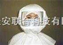 轻便型防护头罩