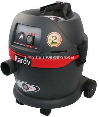 凯德威GS-1020吸尘器