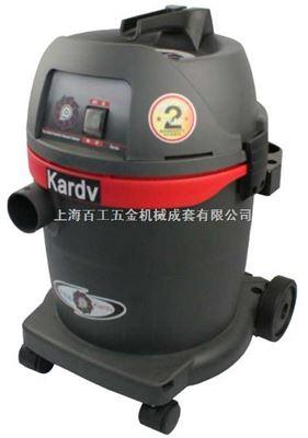 凯德威GS-1032吸尘器