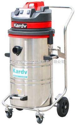 凯德威GS-2078B吸尘器