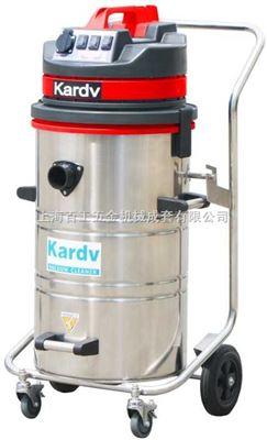 凯德威GS-3078B吸尘器