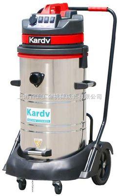 凯德威GS-3078S吸尘器