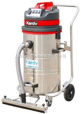 凯德威GS-3078CN吸尘器